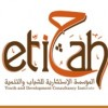 Youth and Development Consultancy Institute (Etijah)
