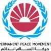 Permanent Peace Movement (PPM)