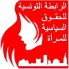 Tunisian League of Women's Political Rights