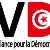 The committee of vigilance for democracy in Tunisia (CDVT)