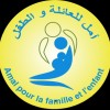 Amal Association for the family and the child